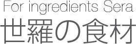shokuzai_title